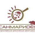 СанМариДез, Уход за садом и огородом в Пушкинском районе