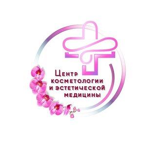 icosmetics.ru