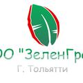 "ООО ""ЗеленГрад"", Корчевание пня в Самарской области"