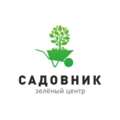 Садовник, Ручные земляные работы в Новосибирске