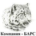 Байкальский Региональный Сервис, Раздел земельного участка в натуре в Иркутской области