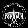 TOPGUN Barbershop, Бритье головы в Юго-западном административном округе
