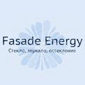 Facade Energy, Демонтаж фасадного остекления в Зубцове