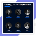 """ООО """"ТЕНДЕРС-8"""", Веб-приложение в Фрунзенском районе"""