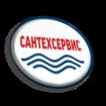 САНТЕХСЕРВИС-НН, Услуги мастера на час в Богородске