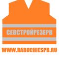 СевСтройРезерв, Услуги озеленения в Устюжне