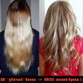 Сложное/креативное окрашивание на короткие/средние/длинные волосы