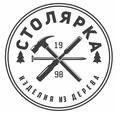 Столярка № 24, Изготовление мебели в Городском округе Красноярск