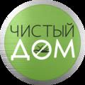 """Чистый дом (ООО """"АМ ТРЕЙДИНГ), Другое в Жигулёвске"""