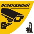 """""""Всевидящий"""", Автоматизация системы контроля доступа в Салаватском районе"""