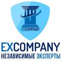 ExCompany, Автоэкспертиза в Отрадном