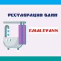 ИП Головачев РЛ, Услуги по ремонту и строительству в Любучанах