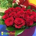 Доставка цветов Балашиха