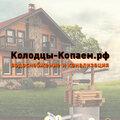 Колодцы-Копаем, Прокладка труб в Городском округе Чехов