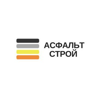 Асфальт Строй
