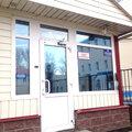 Тонировка балконов, окон, витрин.