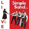 SImple Band, Диско в Городском округе Сочи