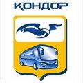 """Транспортная компания """"КОНДОР"""", Заказ пассажирских перевозок в Верхошижемском районе"""