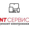 NT-Сервис, Ремонт фото- и видеотехники в Вологде