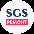 СГС Ремонт, Услуги по ремонту и строительству в Курумоче