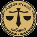 Адвокатский кабинет Иванова С.Д., Оформление банкротства юридических лиц в Городском округе Тамбов