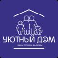 Уютный дом , Повесить карниз на потолок в Дмитровском районе