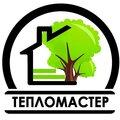 Тепломастер, Другое в Ленинском районе
