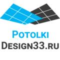 Студия «Дизайн Потолков», Монтаж натяжного потолка в Коврове
