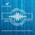 ОЛЬМАКС, Изменение учредителей в Москве и Московской области