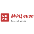 МФЦ Виза, Оформление виз и загранпаспортов в Центральном административном округе