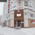 Академия Красоты, Спа-процедуры для тела в Свердловской области