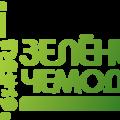 Зелёный Чемодан, Оформление виз и загранпаспортов в Рязани