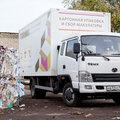 Вывоз строительного мусора и мукулатуры