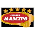Студия Маэстро, Монтаж натяжного потолка в Рязани