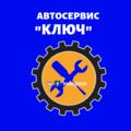 Авто-Ключ, Замена масла раздаточной коробки в Перми