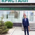 Денис Мальцев, Услуги по домам в Кыштымском городском округе