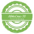 AvtoSpas-38, Ремонт кондиционеров и отопления авто в Иркутской области