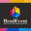 Headevent, Организация семинара в Краснодаре