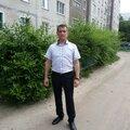 Элитремонт, Ремонт люстр и осветительных приборов в Бобровском районе