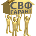 СВФ ГАРАНТ, Строительство фундамента в Темрюке