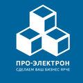 Про-Электрон, Монтажные работы в Свердловской области