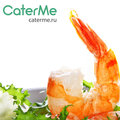 CaterMe.ru, Бариста в Санкт-Петербурге и Ленинградской области