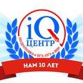 iQ-центр, Занятие в Свердловской области
