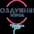 Воздушный город, Украшение шарами в Москве