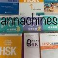 Подготовка к экзамену: HSK