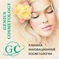 Косметология Genius Cosmetology на метро Алексеевская, Молочный пилинг лица в Свиблово