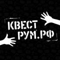 Квеструм.рф, Организация интерактива на мероприятиях в Санкт-Петербурге