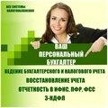 Екатерина С., Консультация специалиста по налогам при покупке и продаже недвижимости в Пушкине