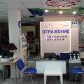 Отражение, Монтаж натяжного потолка в Сельском поселении Новоспасский
