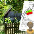 Определение порядка пользования земельными участками